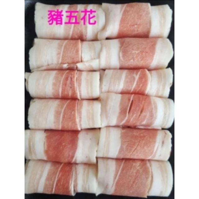 丹麥豬五花豬肉燒烤片火鍋肉片 | 「買肉找我*歡迎批發」草飼/肩胛/翼板/雪花/里肌/板腱