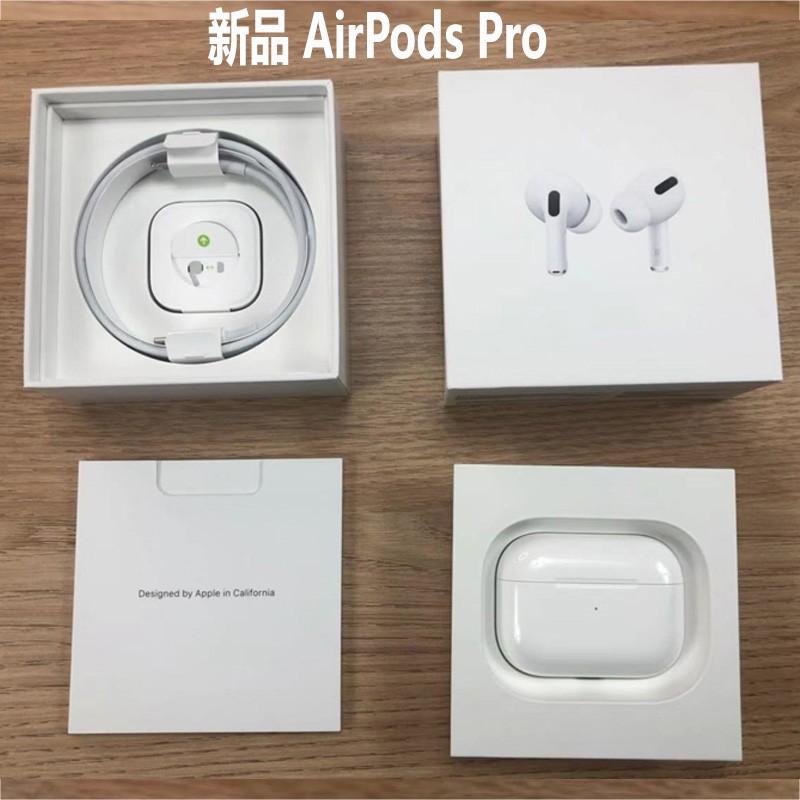 暢銷新品蘋果Airpods Pro雙耳無線藍牙耳機迷妳觸控可改名定位適用於最新蘋果系統完美支援iphone11 pro