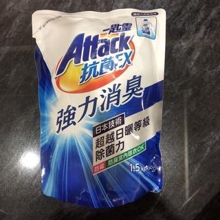 一匙靈抗菌EX強力消臭洗衣精1.5kg /  一匙靈Attack 抗菌EX強力消臭洗衣精補充包1.5kg 桃園市