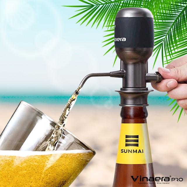 【Vinaera PRO(V2)】全球首創可調節式電子醒酒器