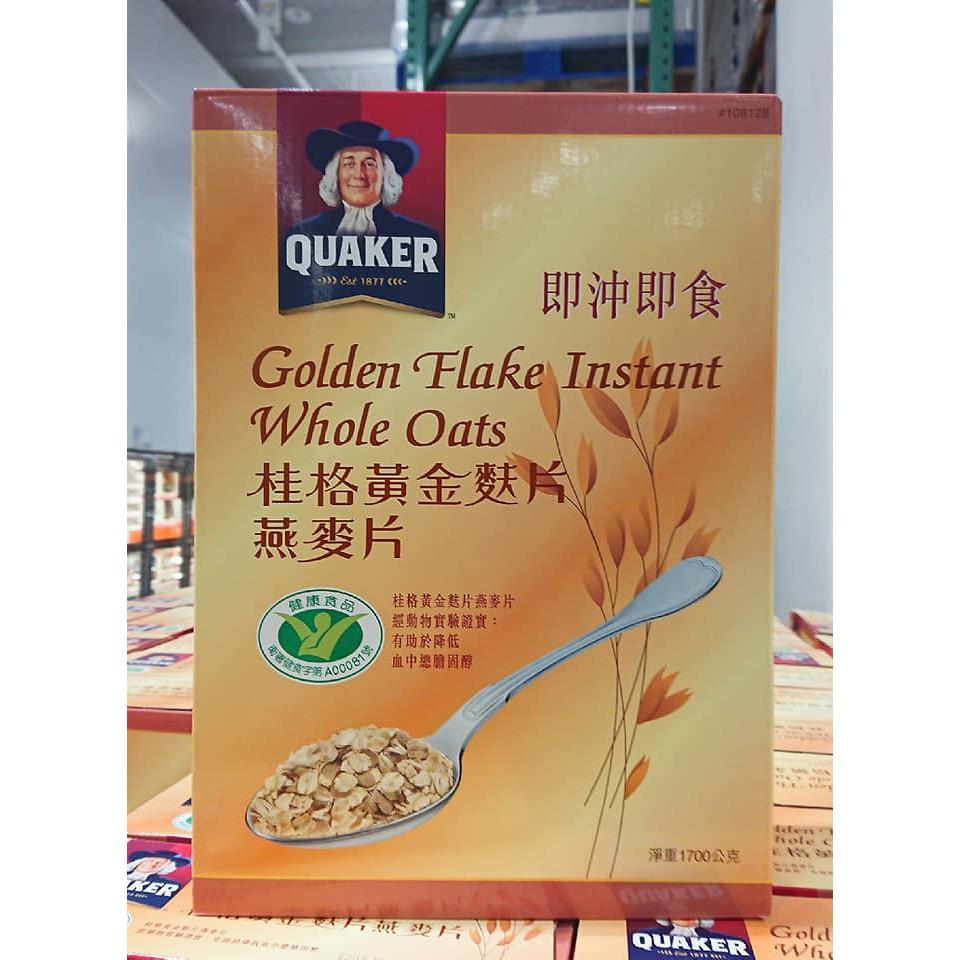特價215元 桂格 黃金麩片燕麥片1700g (盒裝 )可超商取付 好市多