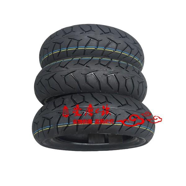 惡魔輪胎真空胎130/70-12130-60-13 110-70-12110-90-10130-60-10