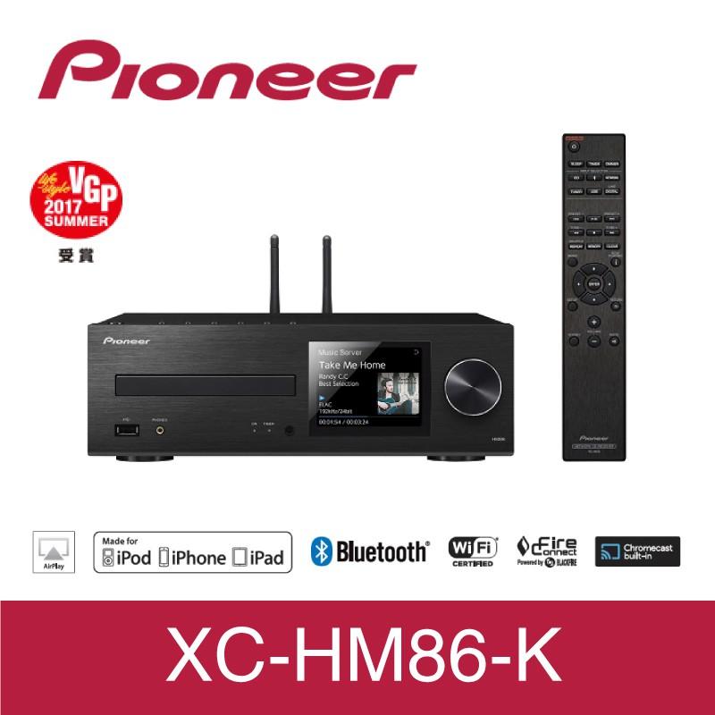 Pioneer 先鋒 | XC-HM86 網路 CD 高解析音樂撥放器 Wi-Fi/藍牙/AirPlay