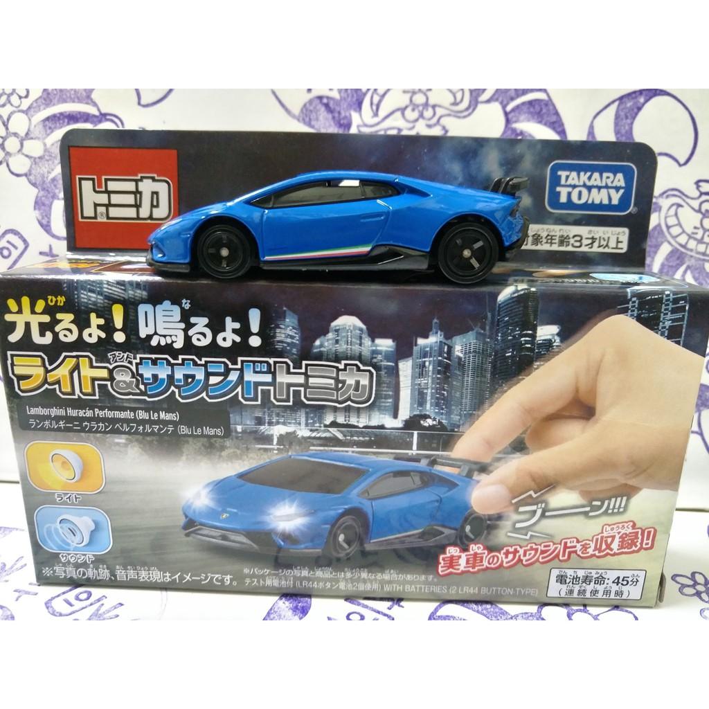 Tomica 4D Lamborghini Huracan Performante 藍寶堅尼 發光 按壓有聲音藍色牛車