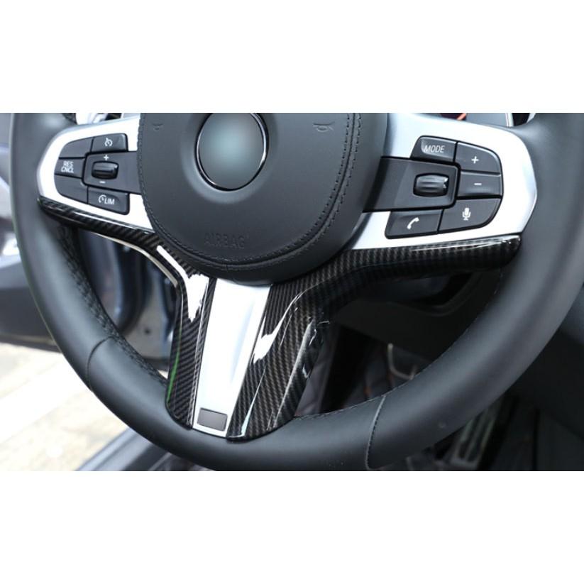 ~歐力斯~寶馬 BMW G20 330i Luxury 330i M Sport 方向盤框 方向盤飾條 方向盤飾框