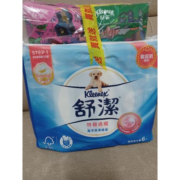 現貨-買衛生紙送面紙 舒潔特級膚觸抽取衛生紙一串(6入)‼️一個單只能下2串