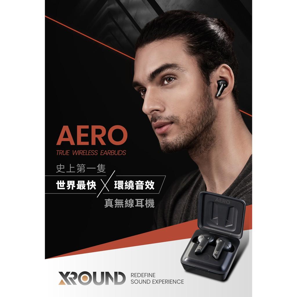 【現貨】AERO XROUND 真無線藍牙耳機接收器  【下單當日寄出】