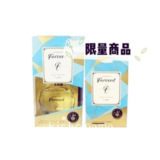 花仙子 Farcent 香水室內擴香/ 香氛袋(自由雛菊) 臺北市
