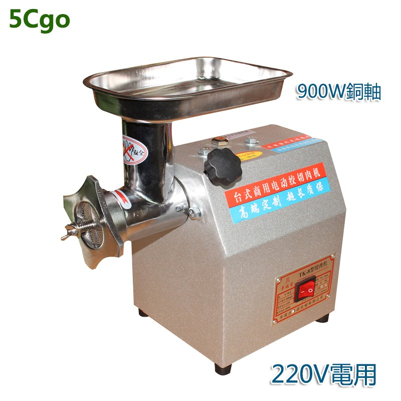 5Cgo 商用中型金屬齒輪電動鳥飼料機魚餌雞貓狗糧顆粒機電動鳥食顆粒機220V含稅 t542357950449