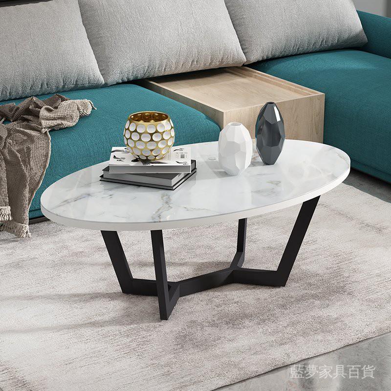 爆款推薦**快速出貨#茶几簡約現代小戶型簡易小茶幾北歐客廳輕奢邊幾鐵藝玻璃橢圓茶桌