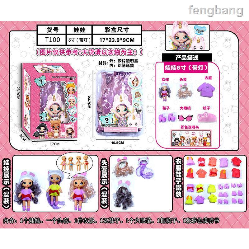 ww 現貨 娜娜nanana驚喜娃娃lol盲盒泡泡瑪特芭比衣服公主盲盒玩具