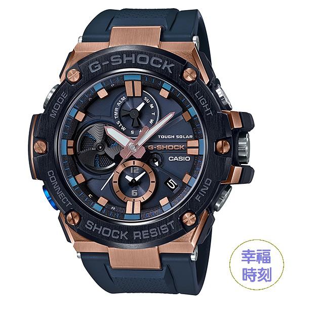 [幸福時刻]CASIO G-SHOCK 強悍機能型多功能運動錶GST-B100G-2A GST-B100D-2A太陽能