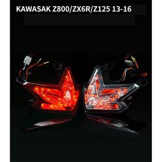 ! 川崎 Z800 /  Zx-6R Z125 的摩托車剎車燈尾燈轉向信號燈