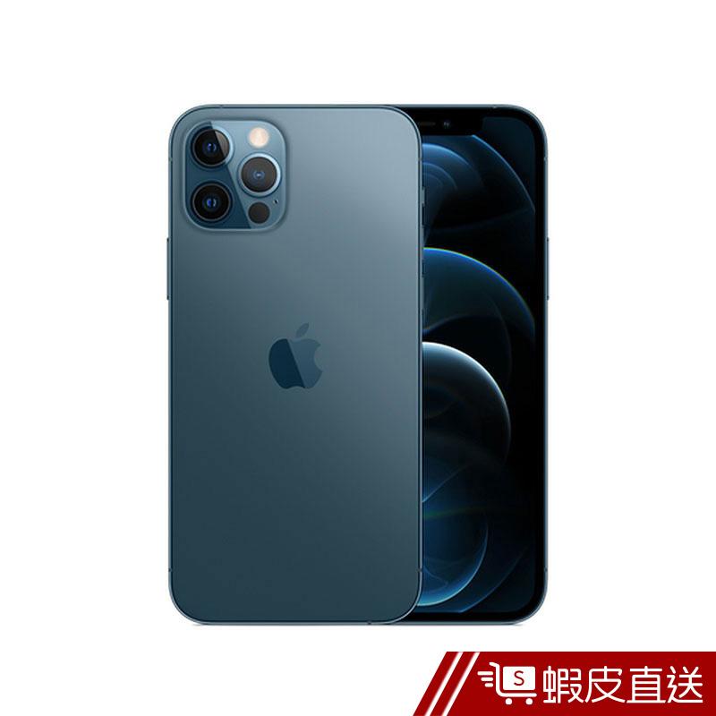 Apple iPhone 12 Pro 128G 6.1吋 石墨/銀/金/太平洋藍