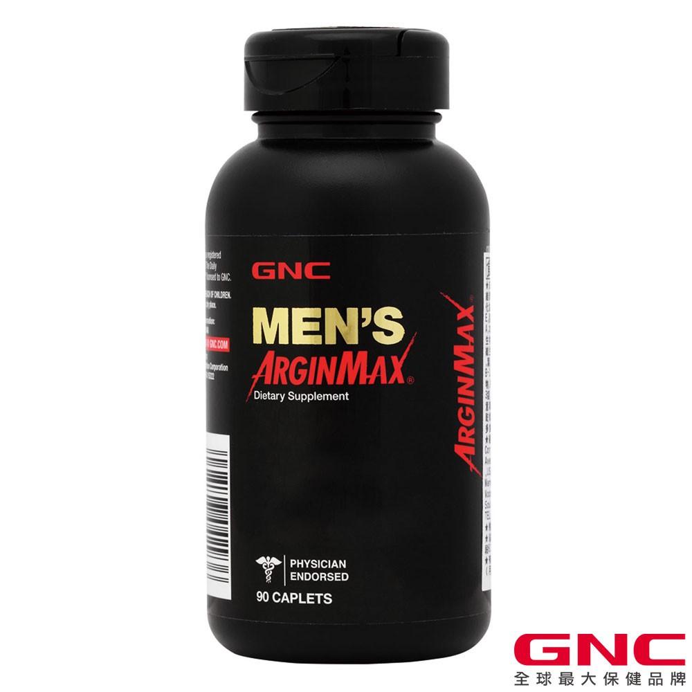 【GNC健安喜】雄勁食品錠90錠 (精胺酸、鋅、硒、人參)