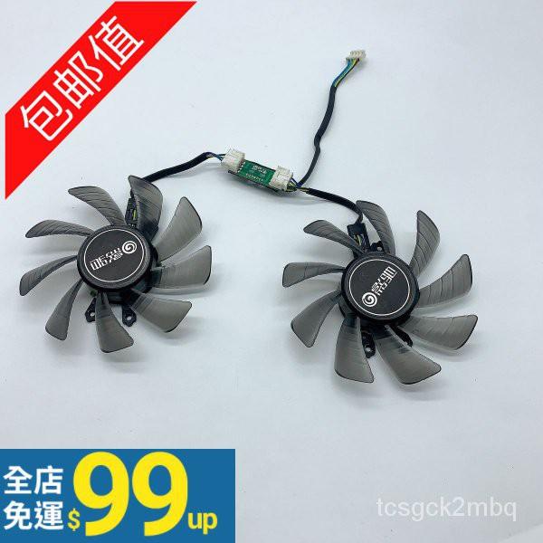 散熱風扇-顯卡風扇包郵影馳GTX660/660TI/670/680/760/770/780/780Ti/970顯卡雙風扇