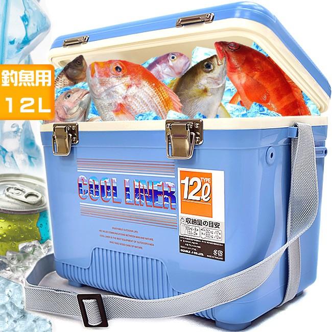 釣魚冰桶12L冰桶P063-12攜帶式12公升冰桶行動冰箱.保冰桶冰筒保冷桶保冰箱保冷箱冷藏箱保溫桶