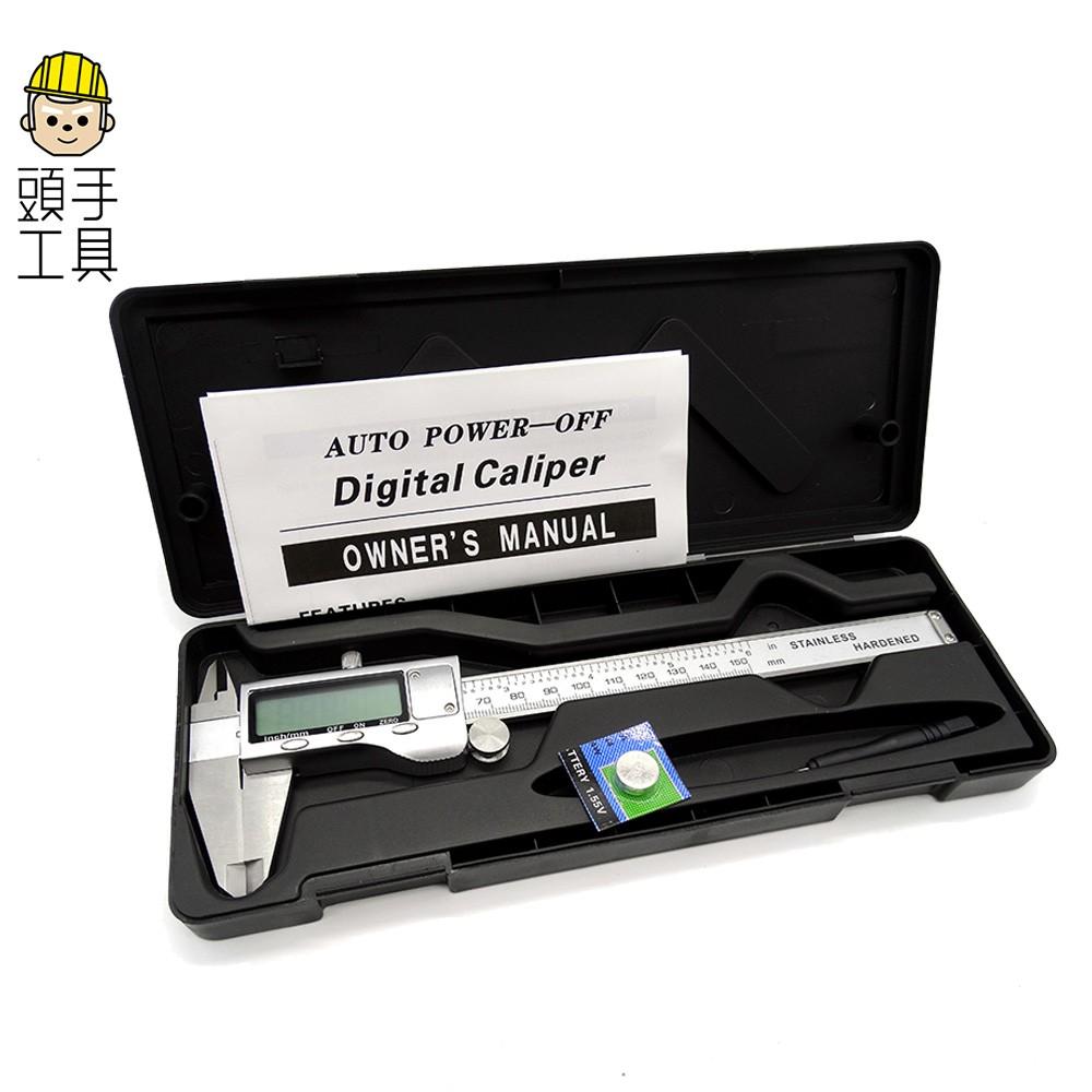 液晶卡尺/CE外銷/全不鏽鋼/150mm/LCD大螢幕 0.01mm高精準/游標卡尺