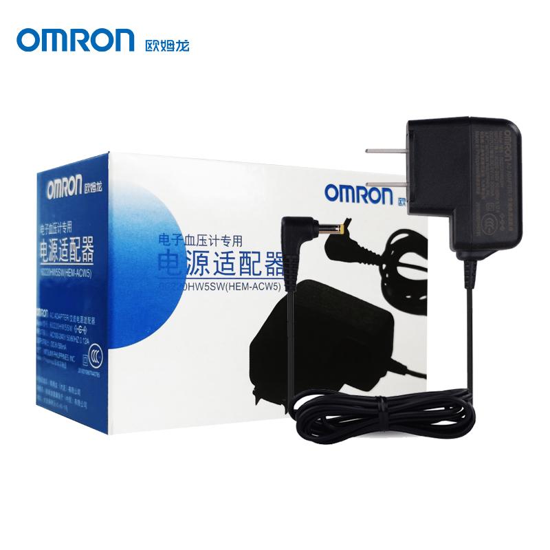 正版OMRON血壓計變壓器 歐姆龍專用電子血壓計配件(適用電壓110V)