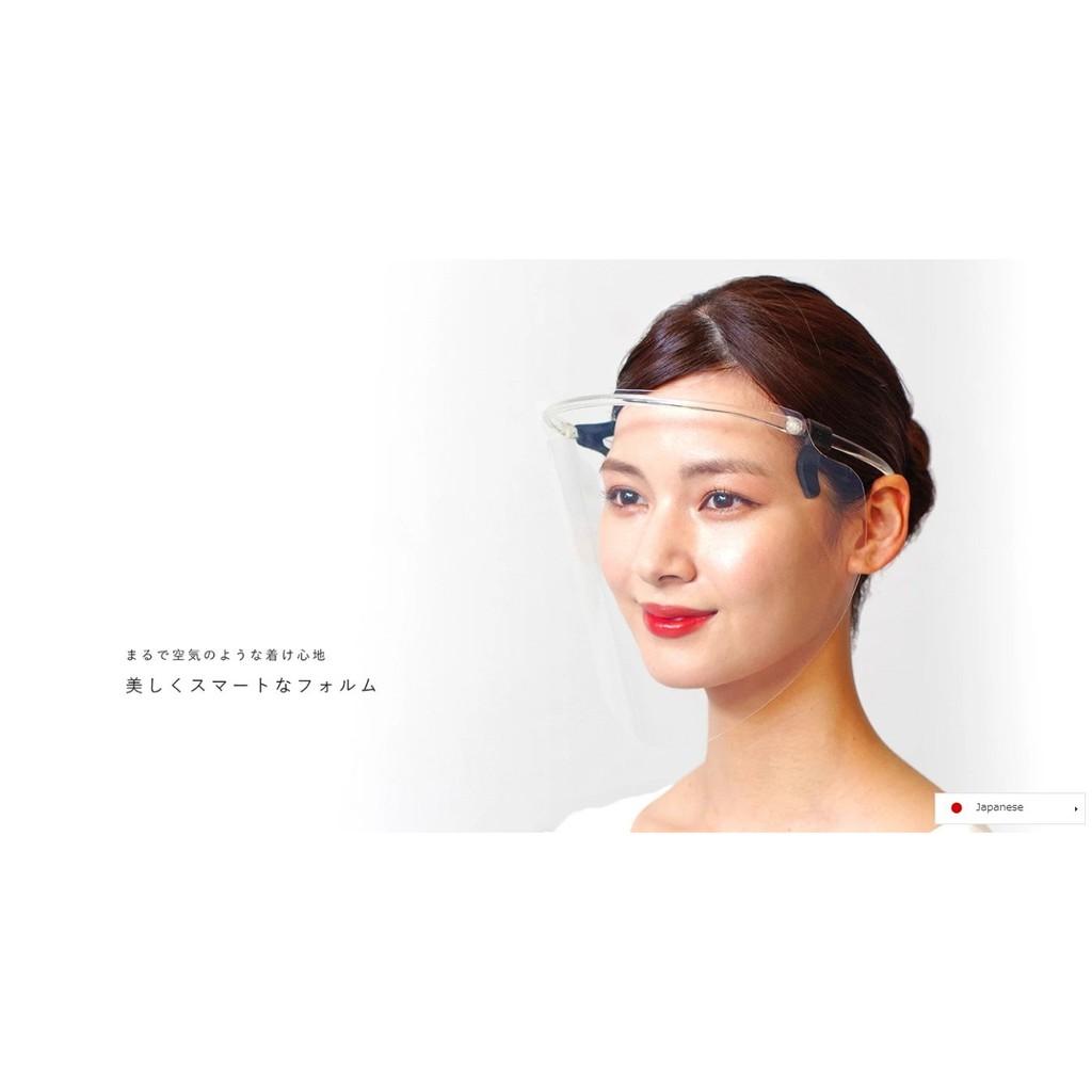 日本製 HIRAX AIR SHIELD-PRO 防護面罩 超輕量高透明防反射防飛沫防起霧抗UV 夏普蛾眼同等面罩