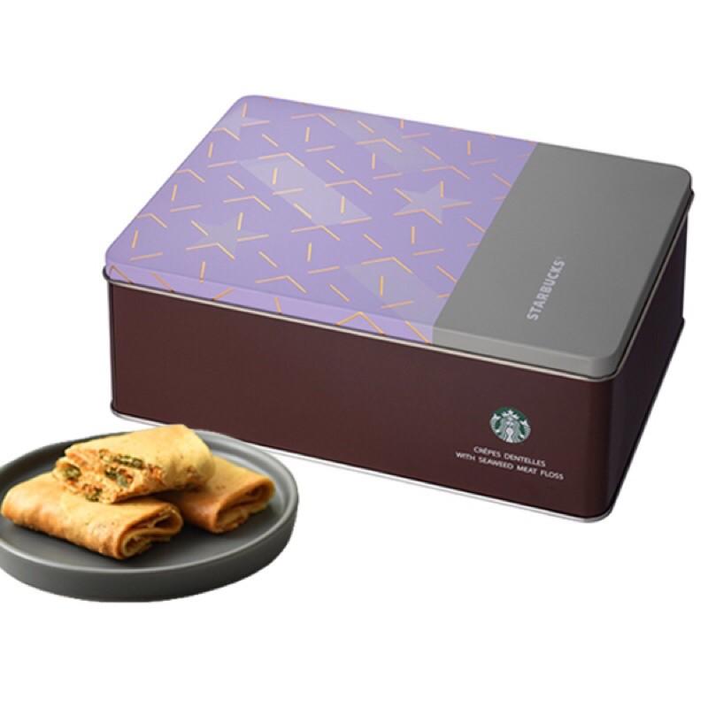 🎁星巴克 年節禮盒 捲心酥 摩卡捲 餅乾 咖啡蛋捲 星願桶 海苔肉鬆 法式薄餅 摩卡杏仁 摩卡杏仁肉鬆 海苔肉鬆薄餅