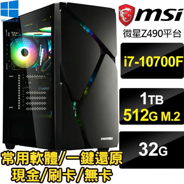 🔥尬電3C🔥十六核心 i7 10700F / RX6800XT 電競主機 RTX3080 電腦 桌電 i9 AMD