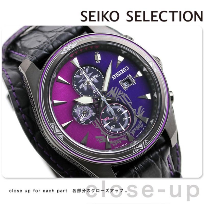 SEIKO X Monster Hunter 魔物獵人 滅盡龍 十五週年 聯名