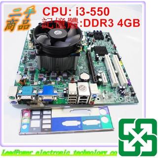 【力寶3C】主機板 acer H57H-AM i3-550 3.2G DDR3 4GB / MB652 新北市