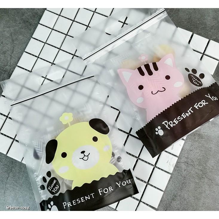 可愛動物密封袋手提食品夾鏈袋 50個/包 A2740