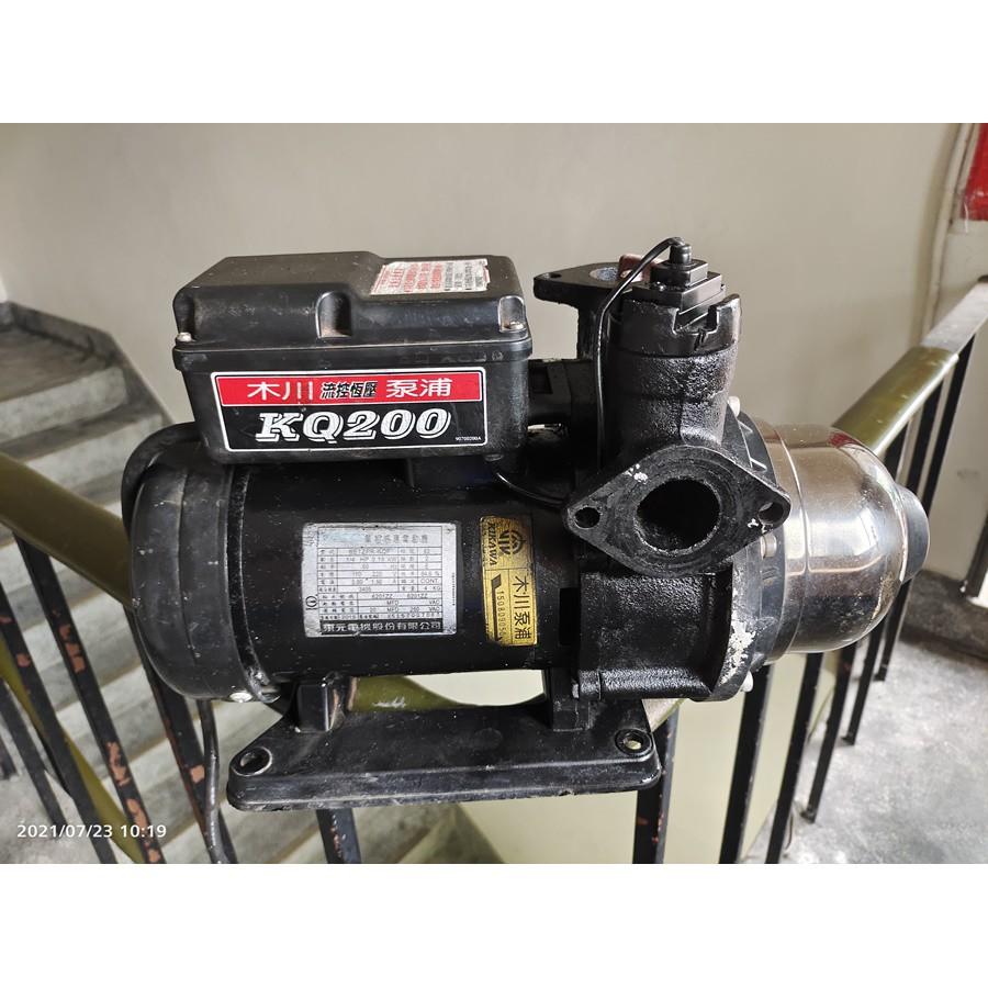 【試賣價】二手 木川 KQ200 1/4馬力 加壓馬達 功能正常 有換過培林和軸封 保固1個月