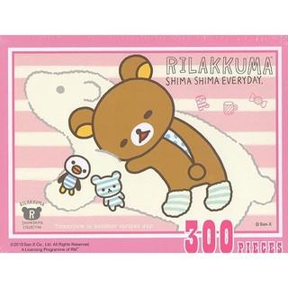 Rilakkuma 拉拉熊 懶懶熊 300片拼圖 北極熊篇  彰化縣