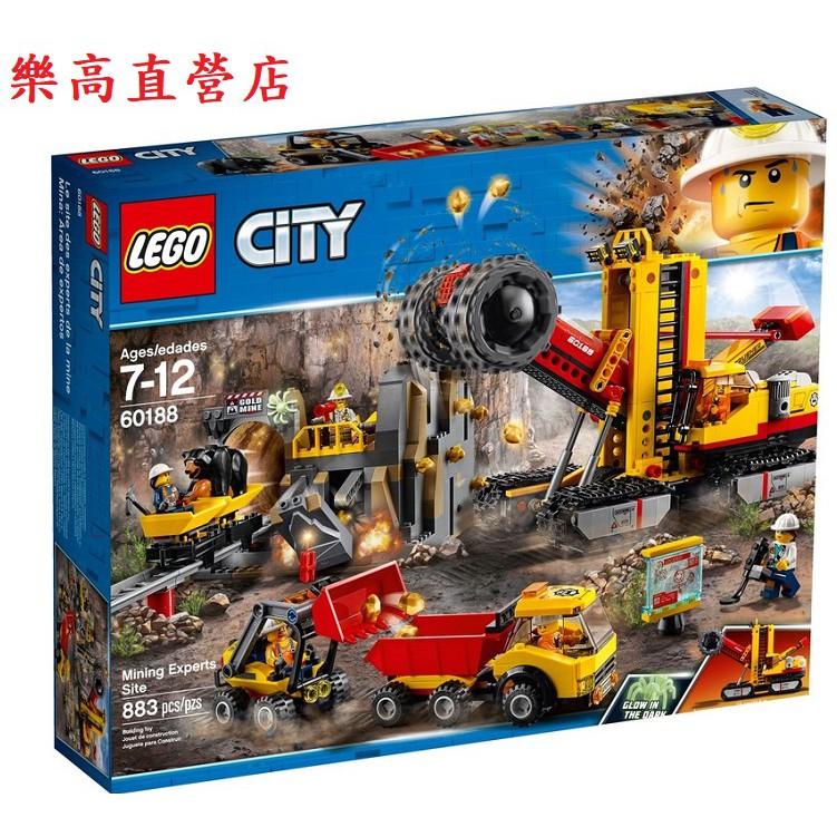 <樂高機器人林老師專賣店> LEGO 60188 城市系列  採礦專家現場