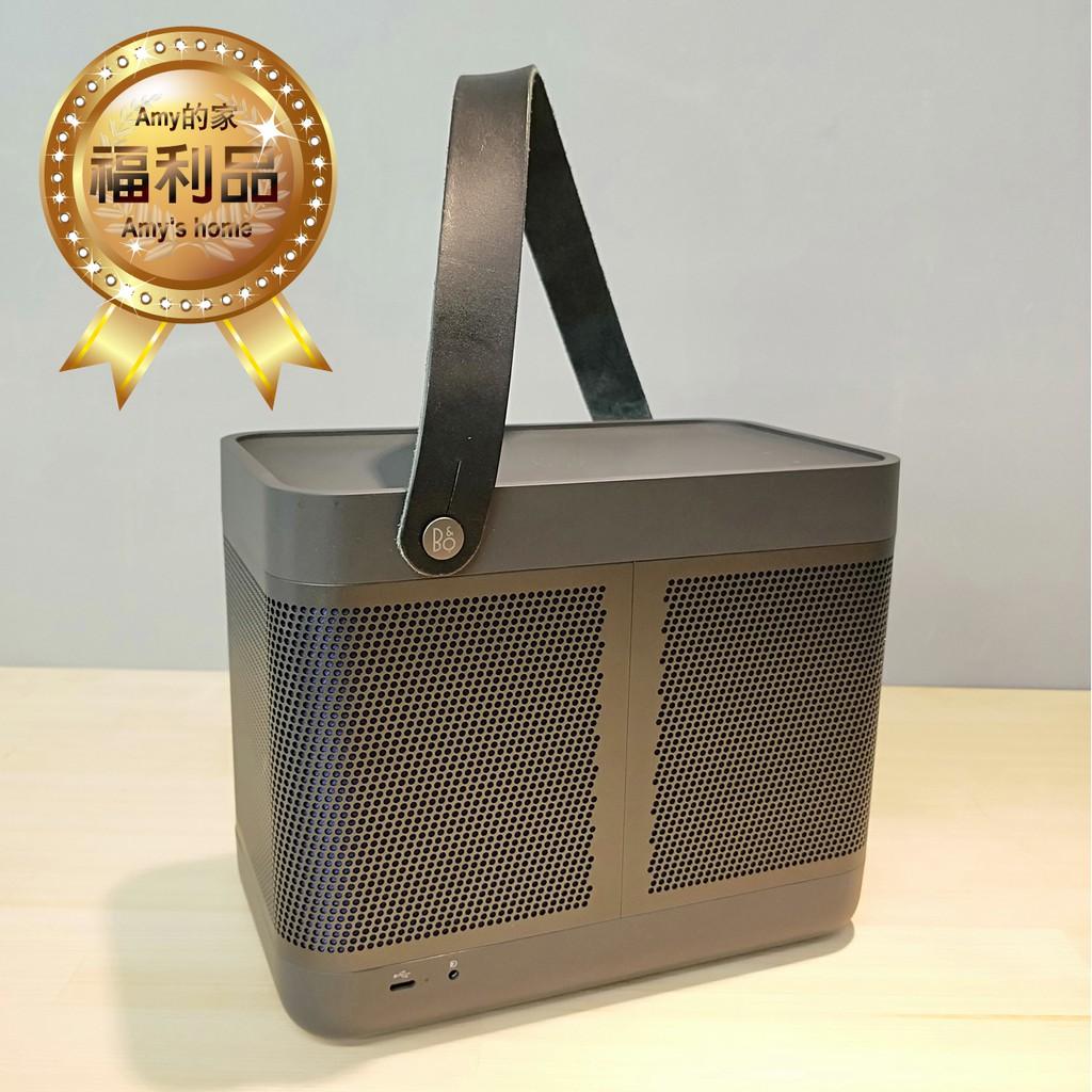 B&O Beolit 20 無線藍牙喇叭 星光銀 [福利品](已拆封未使用)