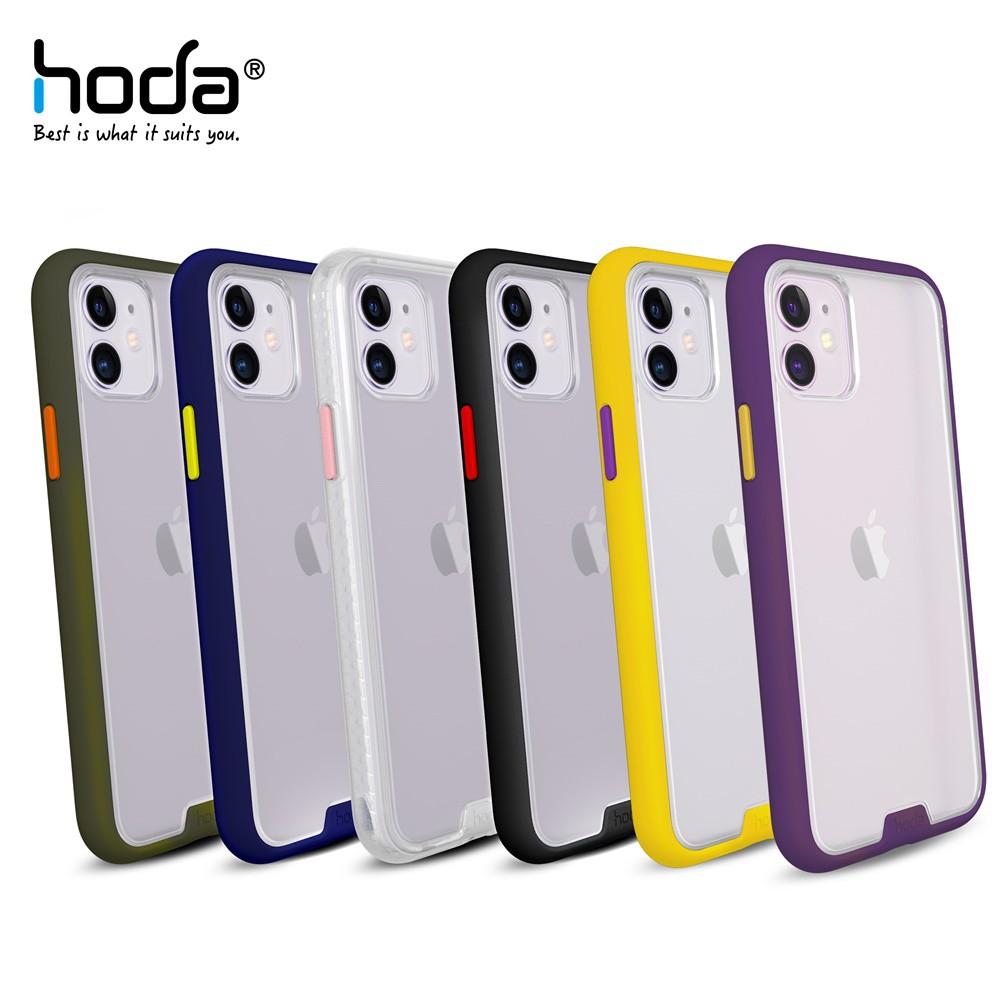 hoda iPhone 11 6.1吋專用 柔石軍規防摔保護殼