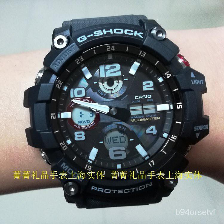 卡西歐小泥王光波男錶GWG-100-1A8/1A3/1A/1000GB太陽能防水手錶