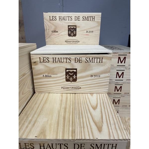 法國二手進口紅酒木箱