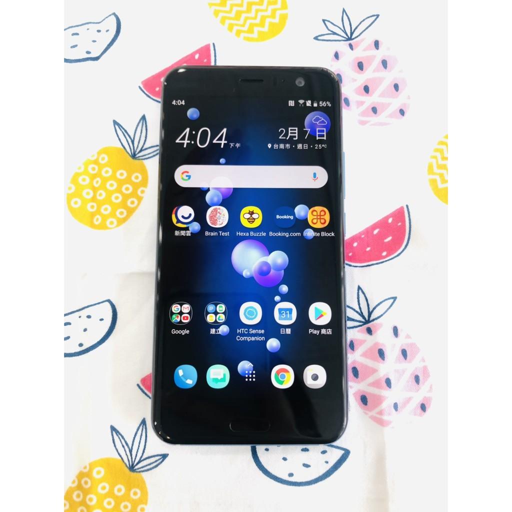 HTC U11 5.5吋 6G/128G 炫藍銀 #二手機 #勝利店 92165