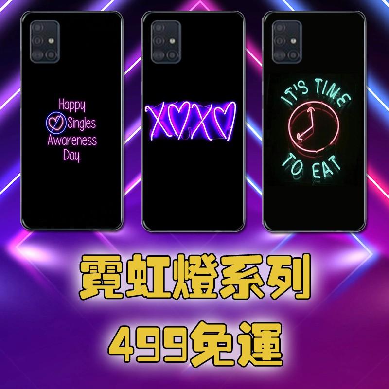 黑色簡約 手機殼 適用 HTC U12 life 12S Plus A9s Sony XA1 XA2 XZP XZ2