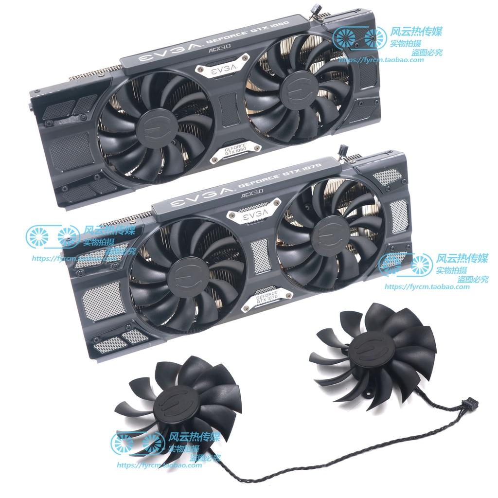 #礦機扇熱#EVGA GTX1060/1070黑色版顯卡散熱風扇兼容公版1080/1070Ti/1070