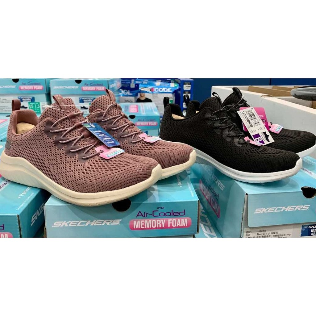 SKECHERS  休閒鞋 懶人鞋 ~COSTCO 代購~《現貨不用等》