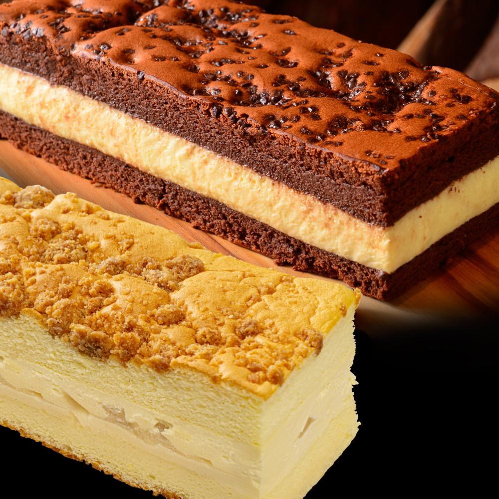 the secret cake 法國的秘密甜點》薩爾特蘋果乳酪蛋糕+巧克力牛奶蛋糕 兩入組