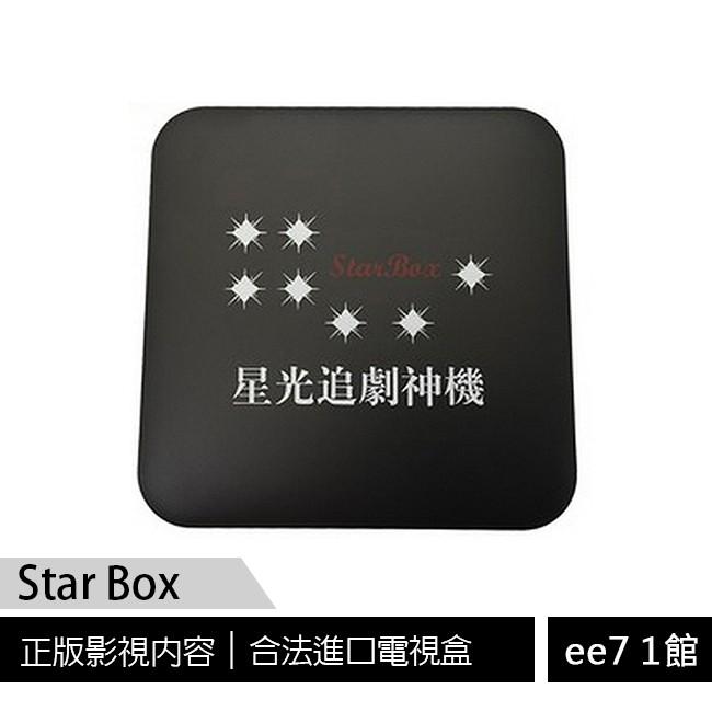 StarBox 4K超高清畫質星光電視盒 追劇神機 [ee7-1]