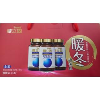 ☆日本生產 公司貨☆關立固 FlexNow一般型 醫院診所包裝 禮盒裝精裝版300粒(可拆單瓶$2910-)  數量不多