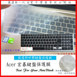 新材質 acer V3-551 ES1-531 E1-522 E1-532 e1 570 宏碁 鍵盤保護膜 鍵盤膜 苗栗縣