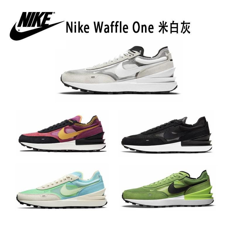 【一個買手家】 NIKE WAFFLE ONE SACAI 奶油白灰黑紫 小迪奧平民版 解構聯名慢跑鞋