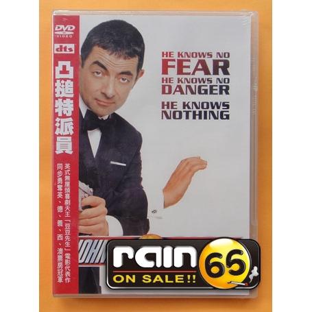 ⊕Rain65⊕正版DVD【凸搥特派員1】-豆豆先生-全新未拆