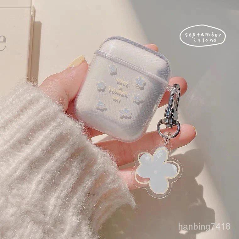 airpods 保護套 保護殼 小清新花朵 國產華強北mini4保護套 Pro4/Pro5耳機盒 軟殼透明套