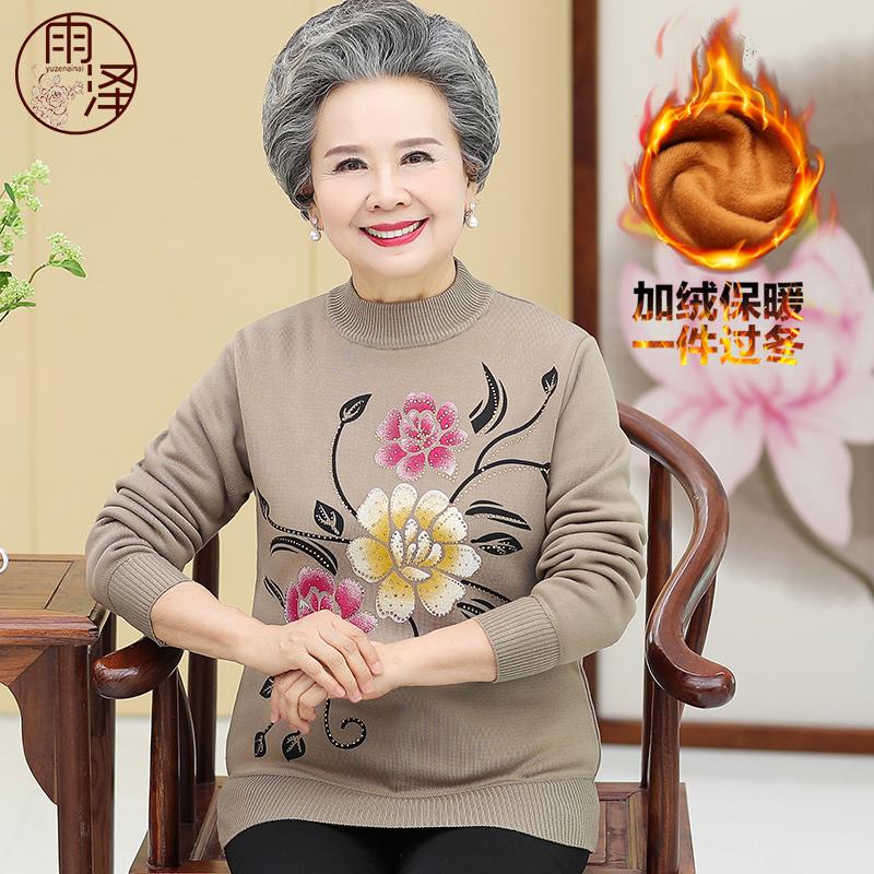 奶奶冬裝加厚毛衣開衫60歲70媽媽秋冬針織衫加絨外套80老太太衣服