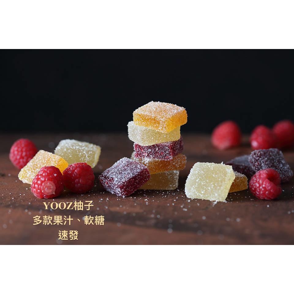 YooZ絕版果汁杯 relx軟糖 限量台灣速發