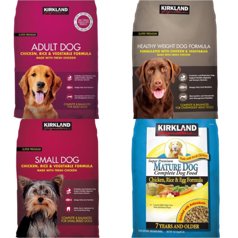 Costco 好市多 Kirkland Signature 科克蘭 乾狗糧 全系列 狗飼料 成犬 體重管理 小型犬 老齡
